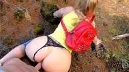 Porno carica gostosona dando na trilha