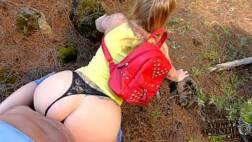 Sex imagens loirinha topando sexo na trilha